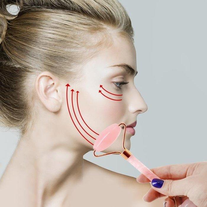 天然粉水晶玉石滾輪按摩板面部臉部按摩器眼部按摩儀瘦臉刮痧拔經