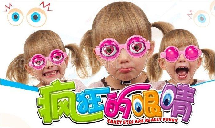 [808 MAGIC]整人玩具 搞笑 朋友 聚餐 包廂 瘋狂眼鏡  眼冒愛心版/經典愛睏款