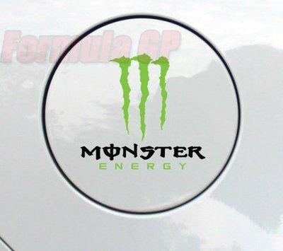 [Foumula GP] Monster 鬼爪 油箱蓋貼 車貼 車身貼 安全帽貼 頭盔貼 摩托車貼紙 貼紙