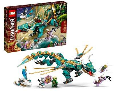 現貨  樂高  LEGO  71746 Ninjago 忍者系列 叢林龍 全新未拆  公司貨