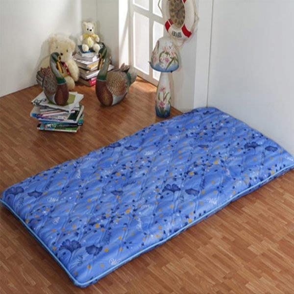 莫菲思 九州日式折疊單人床墊 - 藍銀杏