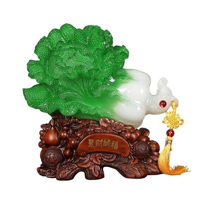 玉白菜擺件招財風水葫蘆工藝品創意家居客廳擺設玄關酒柜裝飾品