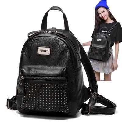 【名仕潮流館】17BAOK0039 新款牛皮韓版百搭小包包大容量女士雙肩背包