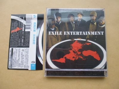 明星錄*2003年日本放浪樂團專輯.放浪兄弟二首CD=附側標(k375)