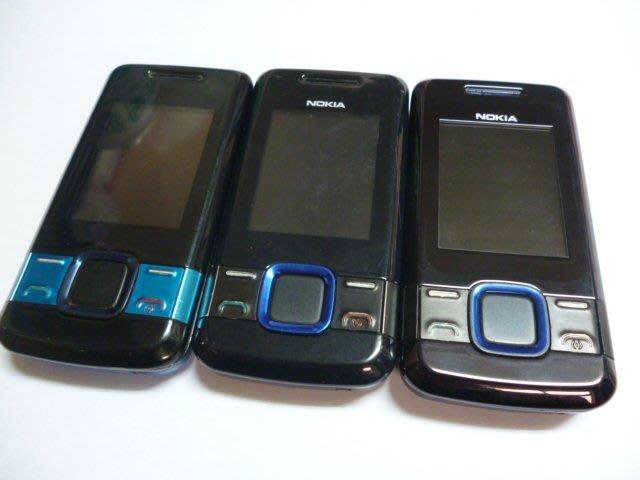 ☆寶藏點☆NOKIA 7100S 滑蓋式 手機《附全新旅充+全新電池》功能正常 歡迎貨到付款