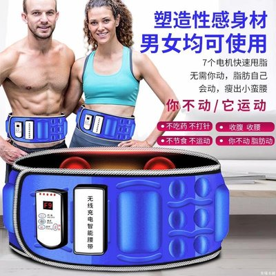 [YOYO衣鋪] 懶人甩脂機減肥瘦腰瘦肚子神器暴瘦減小腹大肚腩腹部減肥器健身機S4G25