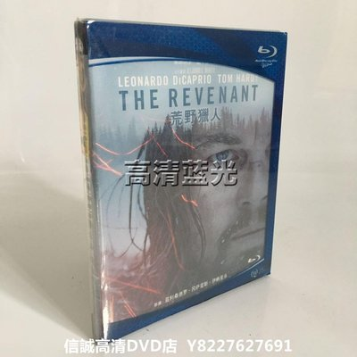 信誠高清DVD店 電影藍光碟BD25荒野獵人The Revenant復仇勇者神鬼獵人高清收藏版 全新盒裝 兩套免運