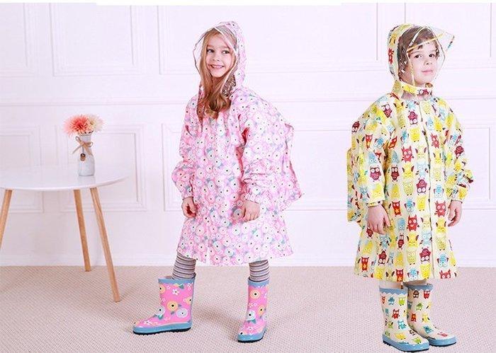 現貨【新韓兒童書包位雨衣】粉色圓圈/藍色汽車/米色貓頭鷹 拉鏈鬆緊 改良款(加大透明帽沿)寶寶雨衣 卡通男童雨衣女童雨衣