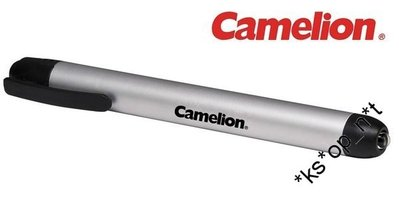 {MPower} 德國名廠 Camelion 筆型 LED 電筒 Pen light ( 3A, AAA 電池 ) - 原裝行貨