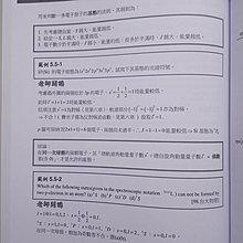 破關!近代物理、近物 [函授教學 手機可播] 升研究所用-蕭楓老師、陳柏老師-書+教學影片 雲端課程 非DVD光碟