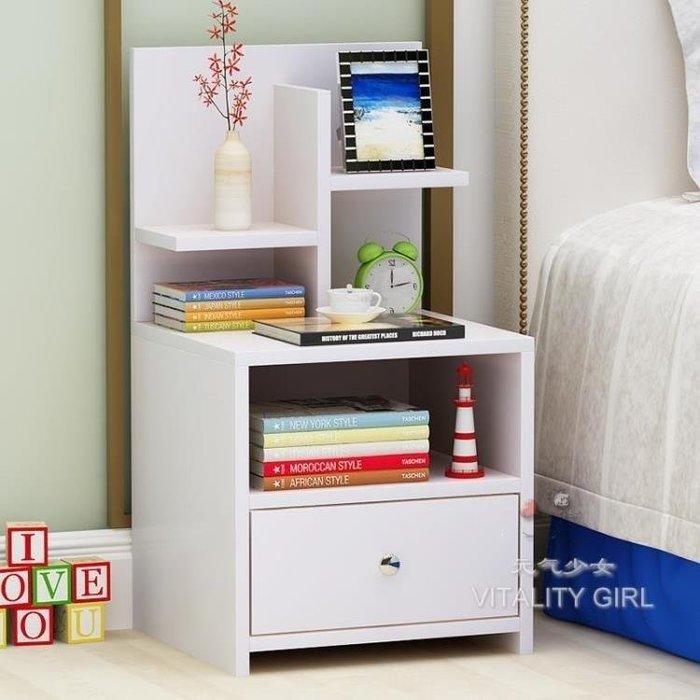 YEAHSHOP 現代簡約床頭櫃臥室多功能迷你儲Y185
