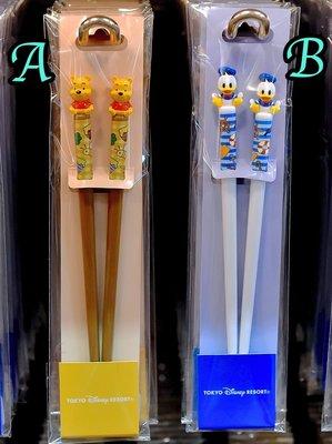 Ariel Wish日本東京迪士尼Disney筷子立體公仔小熊維尼唐老鴨大眼仔毛怪米奇米妮三眼怪巴斯光年史迪奇-九款