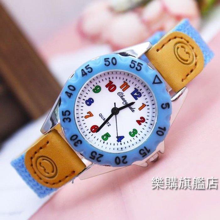 兒童手錶  可愛小男孩兒童手錶 中小學生透氣清晰數字女孩石英防水時尚腕錶【全館免運】