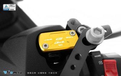 【R.S MOTO】KYMCO G-Dink 300i 16 油杯蓋 DMV