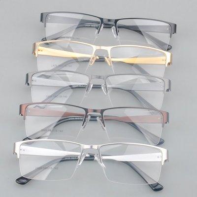 大框宽脸近视眼镜架男不夹脸铝镁合金半框眼镜架