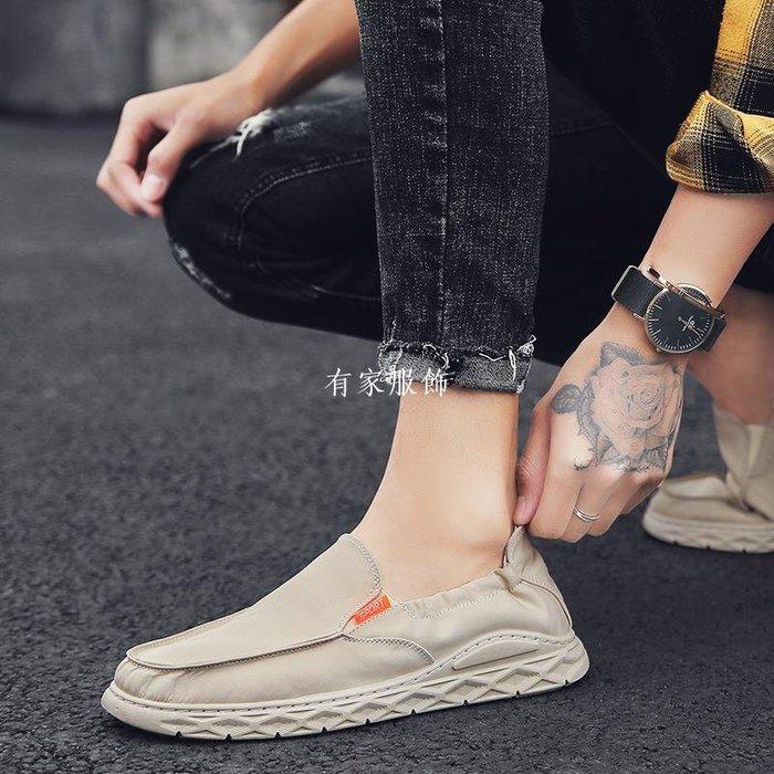 有家服飾夏季新款2019潮鞋男士老北京布鞋正韓時尚休閒個性透氣軟底帆布鞋