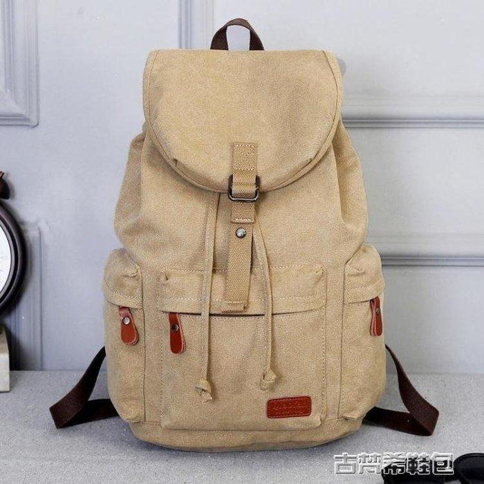 後背包 韓版背包時尚潮流帆布後背包男休閒高中學生書包旅游包電腦包 igo