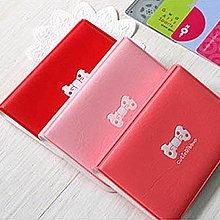 韓國蝴蝶結12卡卡包卡套 (3入顏色隨機)【AE16143-3】99愛買