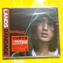 ~謎音&幻樂~ 赤西仁 LANDS / BANDAGE  初回限定盤  日本版 全新未拆封