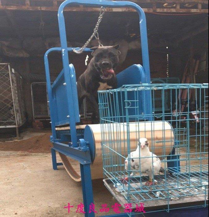 【易生發電器商行】[廠商直銷]寵物跑步機 狗狗跑步機 大型狗練跑機