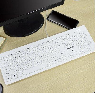 鍵盤 小太陽台式筆記本電腦通用USB接口有線防水鍵盤
