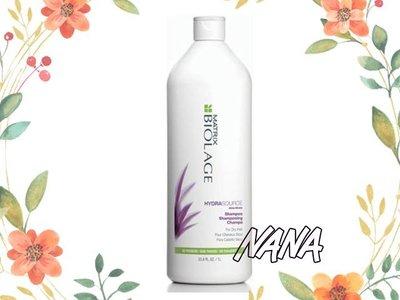 ♡NANA♡MATRIX 美傑仕 蘆薈保濕護髮乳(極潤水感護髮乳) 1000ML