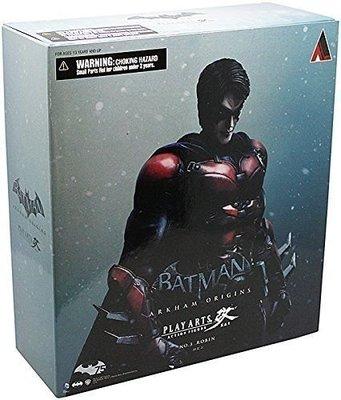 Play Arts Batman Arkham Origins No. 3 Robin 羅賓