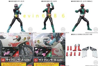 東京都-BANDAI SHODO-X 掌動 假面騎士1 可動(大全6種) 代理版 現貨
