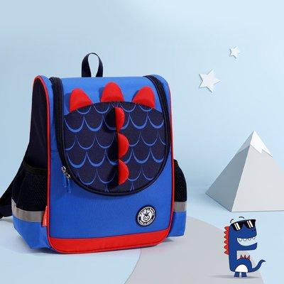 兒童書包幼兒園1-3-5歲男孩子可愛恐龍小背包潮女寶寶外出雙肩包