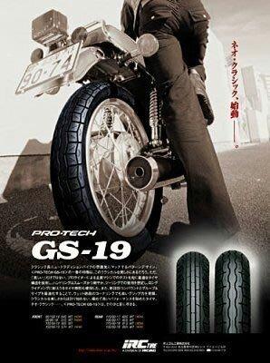(輪胎王)日本IRC 復古胎GS19 100/90-19+GS19 130/80-17 凱旋T100專用胎