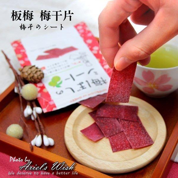 Ariel's Wish-日本i Factory無仔無籽梅干梅乾酸梅片酸V酸V超唰嘴停不下推薦吃過必愛上-現貨在台