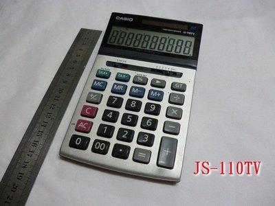 ☆CASIO計算機☆J JS-110TV JS-40V JS- 140V 系列 功能正常 歡迎貨到付款
