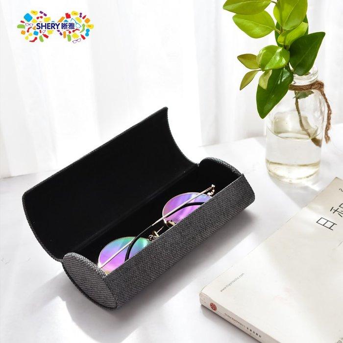 奇奇店-熱賣款 近視眼鏡盒男士女韓國小清新便攜簡約抗壓創意個性學生優雅眼睛盒
