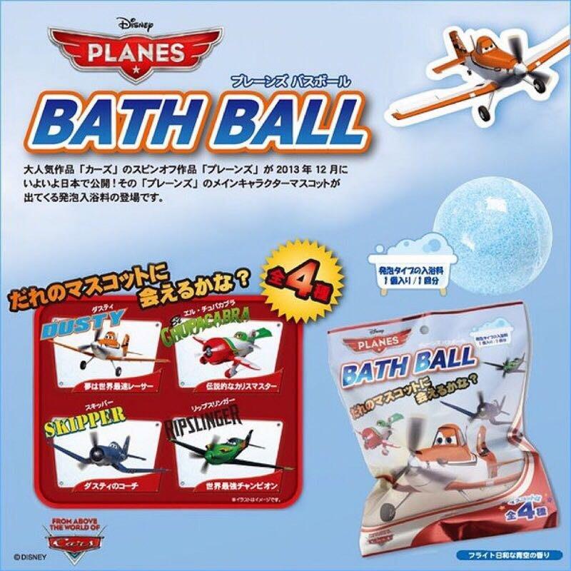 ☄️現貨☄️迪士尼 DISNEY PLANES 飛機總動員 沐浴球 入浴劑 入浴球 沐浴劑 浴球