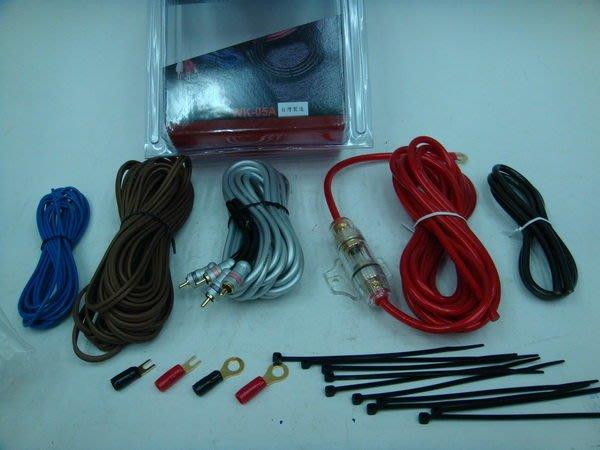 震撼立音響~ 馬福駭客 正8awg 高級電源線組包 DIY零件包