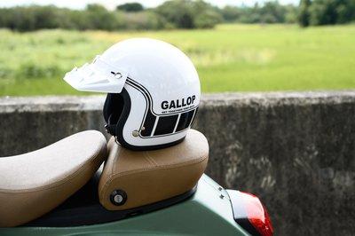 (I LOVE樂多) Gallop 3/4復古安全帽  #4-MACH/馬赫 白色 完美比例小帽體 舒適好戴全可拆洗