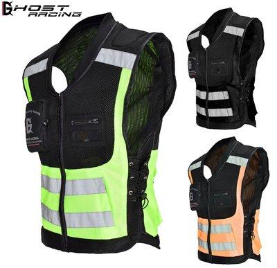 【購物百分百】GHOST RACING巡航拉力摩托車馬甲 騎行機車背心 防摔反光背心 安全防護護具(無護具)