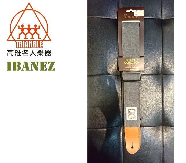 【名人樂器】Ibanez Designer Collection Strap 吉他背帶