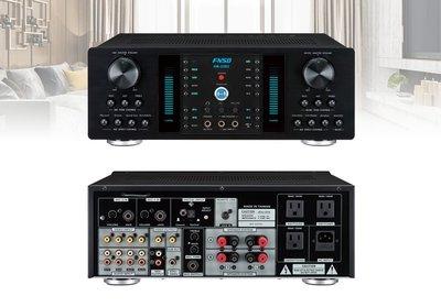 【富豪音響】FNSD 華成 HR-2502 卡拉OK擴大機 數位廻音/殘響效果 藍芽 350瓦 保固一年