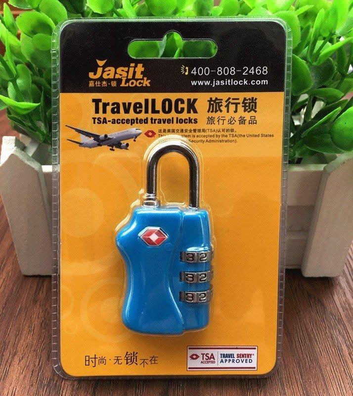 TSA338 不挑色 旅行密碼鎖行李鎖 海關鎖旅行鎖 Travel Sentry Approved 行李箱適用 T【B】