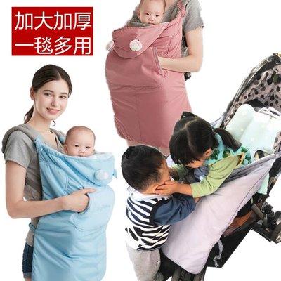 雙12特價 加厚加大腰凳防風毯 背巾披...