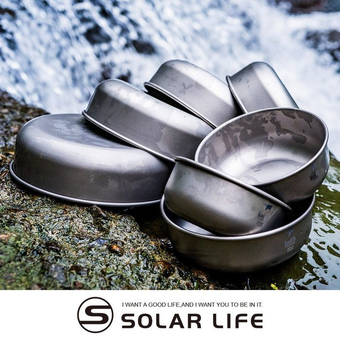鎧斯Keith Ti5375純鈦輕量環保餐碗7件套組.環保無毒純鈦碗 露營野炊餐碗 便攜炊具套碗組 飯麵湯碗 附收納袋