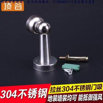 【AMAS】-門吸免打孔衛生間強磁吸門器不銹鋼門阻墻吸門檔防撞門碰隱形地吸