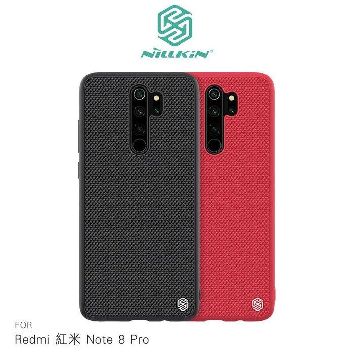 KINGCASE (現貨) NILLKIN Redmi 紅米 Note 8 Pro 優尼保護殼 手機殼 背蓋式 硬殼