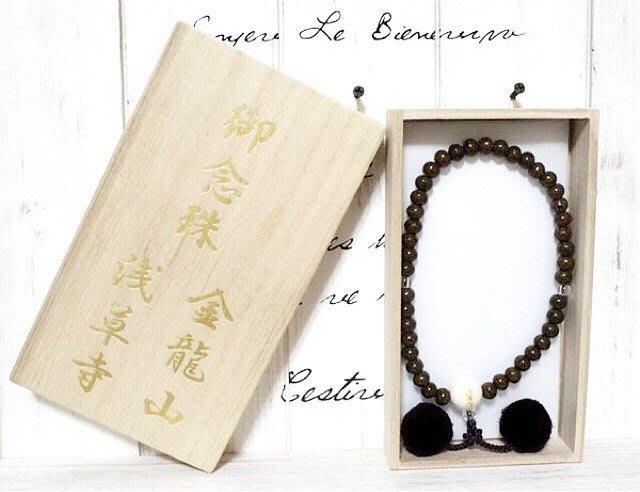 天使熊小鋪~日本帶回金龍山淺草寺御唸珠 原木收納盒 42顆優質手鍊 可掛手提包