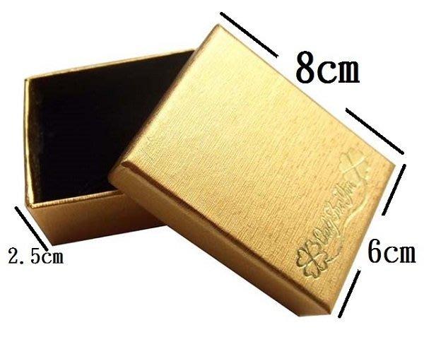 ☆創意小物店☆幸運草飾品盒/戒指盒/項鍊盒/耳環盒/禮品盒8*6*2.5cm/一個(不含內容物)