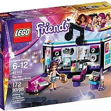 LEGO Friends 41103 Pop Star Recording Studio Building Kit 全新 未開盒 B3