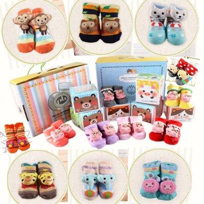 貝柔 手縫公仔寶寶襪 6入禮盒組 彌月禮物