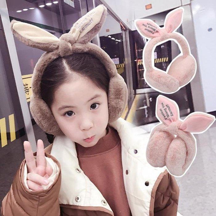 秋冬天保暖耳套親子耳罩女冬季正韓可愛兒童女童兔耳朵防凍耳捂子