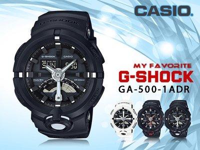 CASIO 時計屋 卡西歐手錶 G-SHOCK GA-500-1A 男錶 雙顯錶 橡膠錶帶 耐衝擊構造 世界時間 碼錶